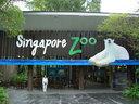 シンガポール動物園エントランス