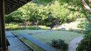北山山荘の庭園