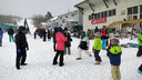 義兄、姪、甥は今からスキー