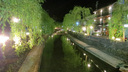 夜の大谿川