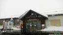 猪苗代駅はちょっとした吹雪