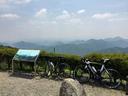 大野山登頂成功