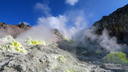 硫黄山の地獄風景