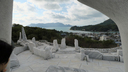 謎の白い丘