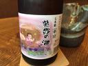 徳山鮓オリジナルの地酒