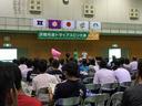 八尾彰一監督と山本良介選手のトークショー