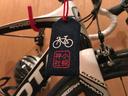 小椋神社の自転車御守