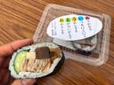 多可町の巻き寿司