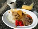 鹿肉カレーとバナナの昼飯